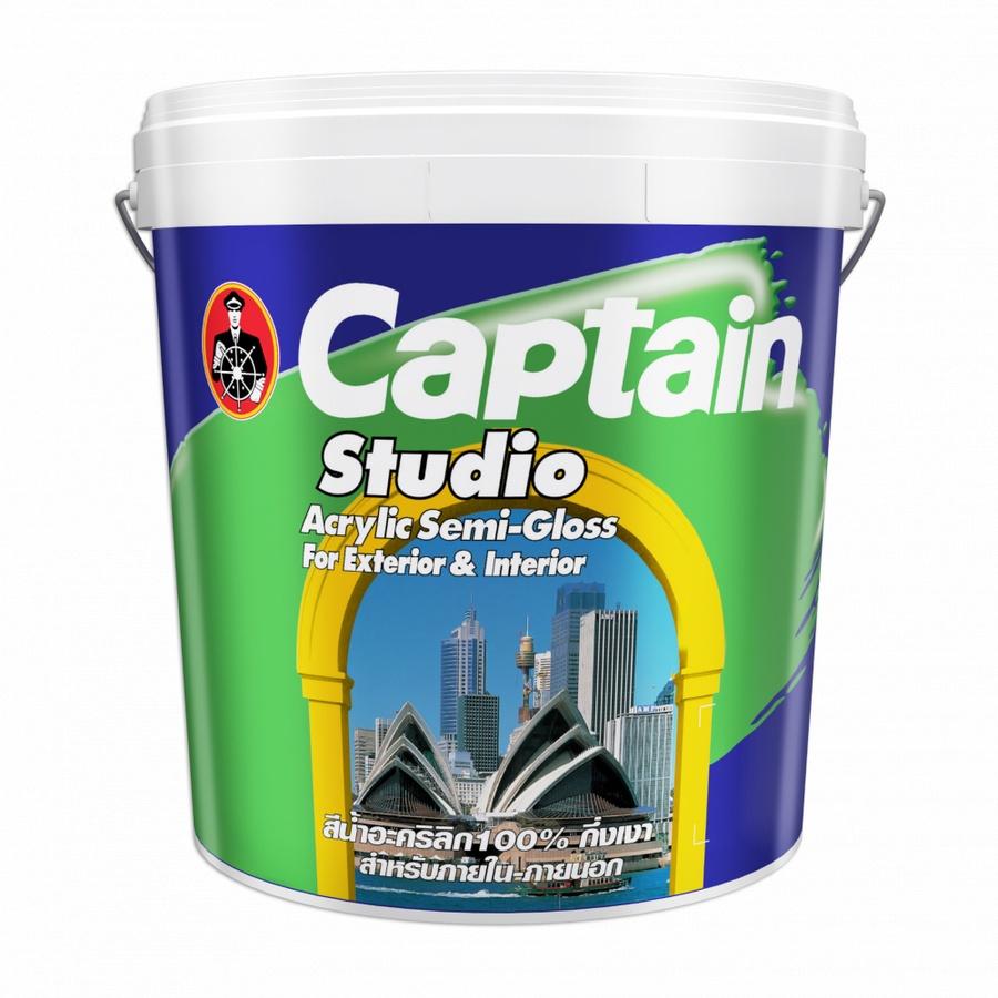 CAPTAIN สีน้ำกึ่งเงา  สีน้ำกัปตัน สตูดิโอ เบส A  ขนาด 2.5 กล.