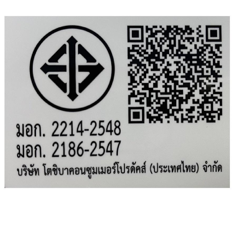 TOSHIBA ตู้เย็น 2 ประตู 6.4 คิว  GR-B22KP(SS)