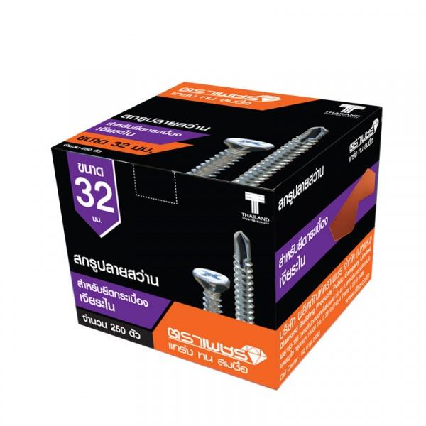 ตราเพชร สกรูยึดแผ่นเจียระไน  ขนาด  32mm (250/กล่อง)