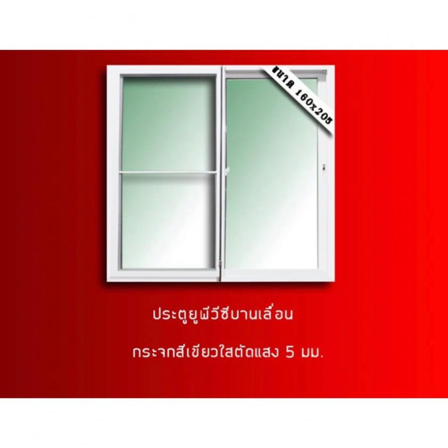 RKT ประตูบานเลื่อน2บาน 160x205 ซม. ระฆังทอง