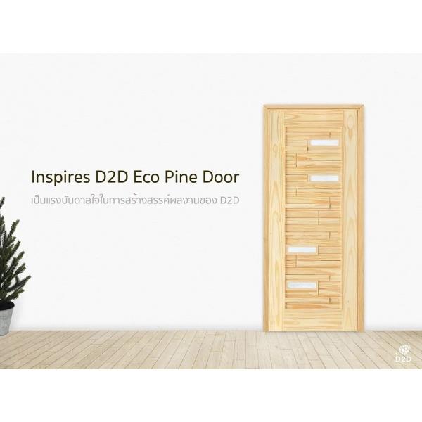 D2D ประตูไม้สนนิวซีแลนด์ ขนาด 90x200 ซม. Eco Pine - 005