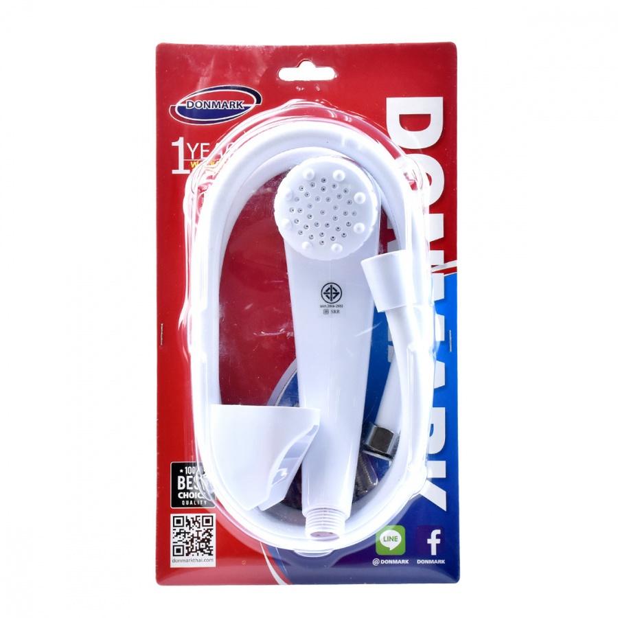 DONMARK ฝักบัวอาบน้ำพร้อมสาย CD-17 สีขาว