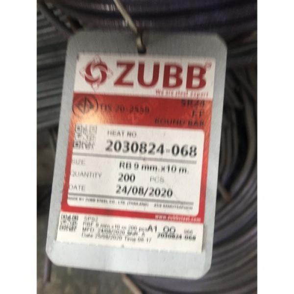ZUBB เหล็กเส้นกลม 9มมx10ม ตรง SR24  มอก.
