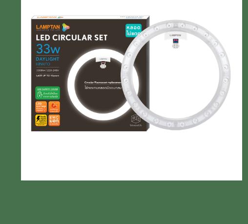 LAMPTAN หลอดไฟเพดาน วงกลม LED 33W แสงเดย์ไลท์  CIRCULAR SET