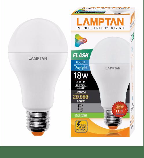 LAMPTAN หลอด  18w แสงเดย์ไลท์ LED bulb