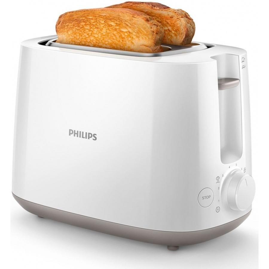 PHILIPS เครื่องปิ้งขนมปัง HD2581/00  สีขาว