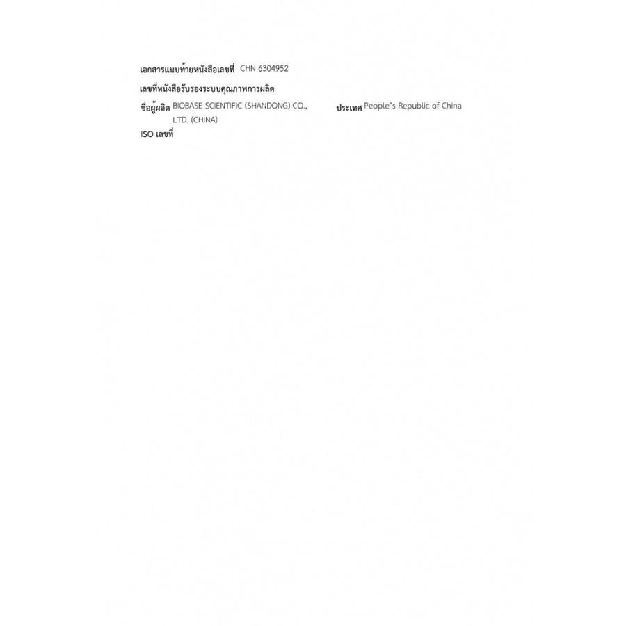 Jiujiu หน้ากากอนามัย M-03 10x19x7 ซม. (50ชิ้น/กล่อง) สีดำ