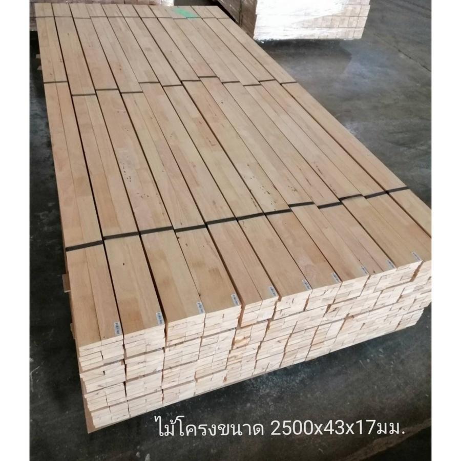 GREAT WOOD ไม้โครงยางพาราจ๊อยส์ 17มม.x43มม.x2.50ม.(1x10) JT17-43