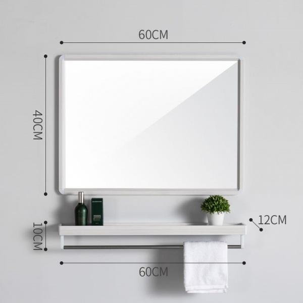 NICE Nice ชุดกระจกอะลูมิเนียม 60X40 ซม.  อาบิเกล GBH-LZ72102   สีขาว