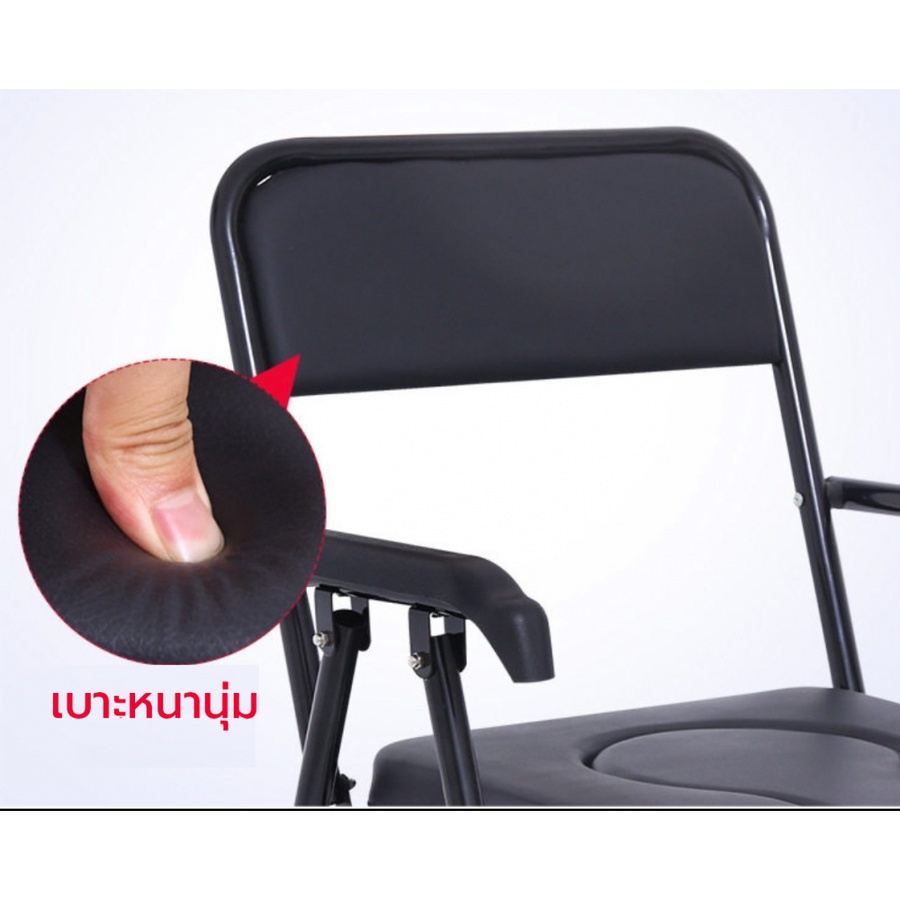 VERNO  เก้าอี้นั่งขับถ่าย ขนาด 33x36x78cm  SF-6 BL สีดำ