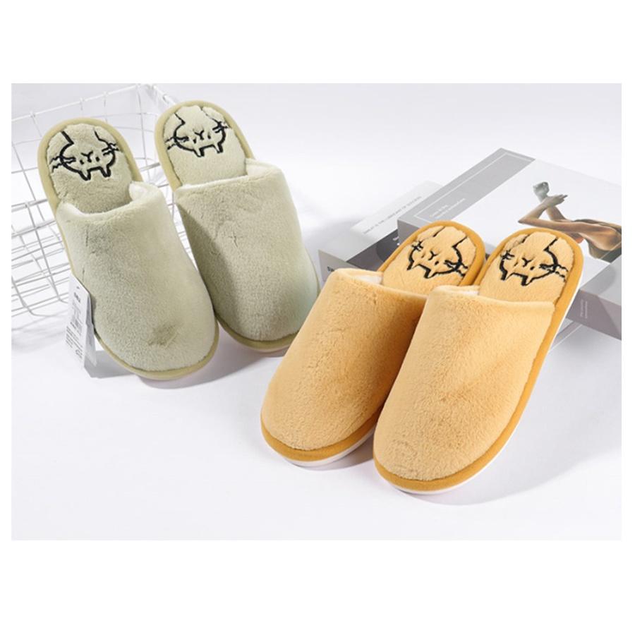 USUPSO รองเท้าในบ้าน  ลายลูกแมวไซส์ 39-40