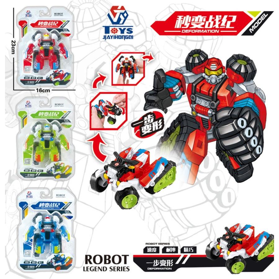 USUPSO หุ่นยนต์ทรานฟอร์เมอร์ (สีแดง-เขียว)