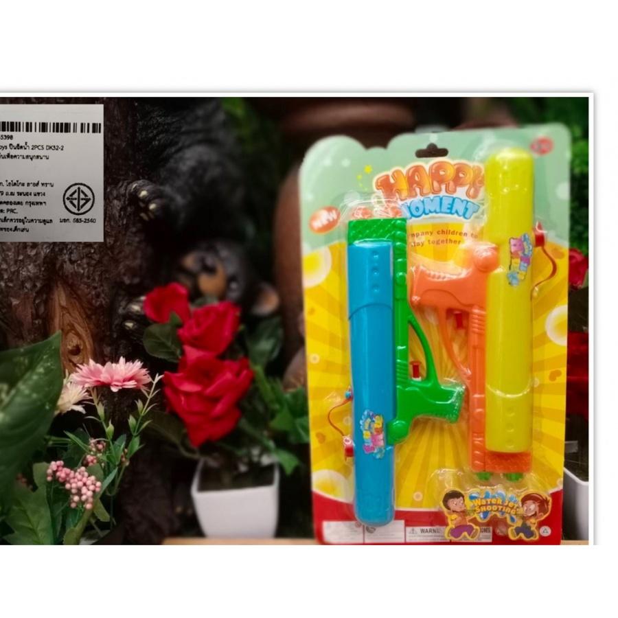 Sanook&Toys Toys ปีนฉีดน้ำ 2PCS 227085