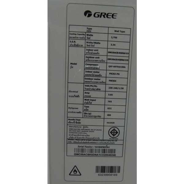 Gree เครื่องปรับอากาศ Inverter ขนาด 9000 BTU GWC09ACB-K6DNA1C สีขาว