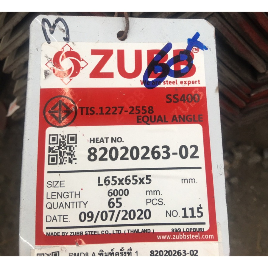ZUBB เหล็กฉาก 2.1/2นิ้ว5มม.ฟ้า 29+- -