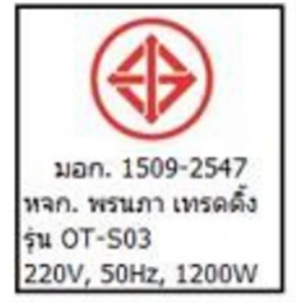 CLOSE หม้อสุกี้  OT-503 สีแดง