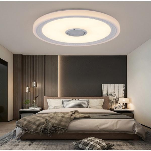 EILON โคมไฟเพดาน Smart Bluetooth RGB 36W รุ่น KDX2091/36W สีขาว
