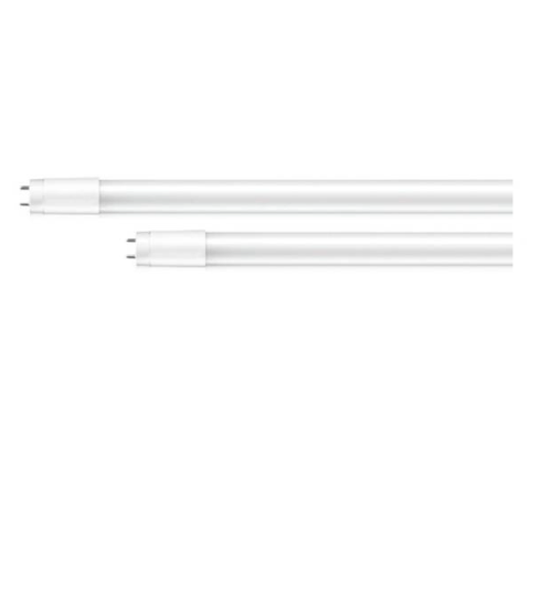 LEKISE หลอดไฟ LED T8 Radar 9W Motion Sensor DL QUICKFIT RADAR สีขาว