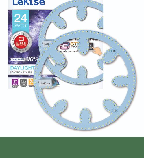 LEKISE หลอดไฟ LED  Magnet 24W / Dimming สีขาว