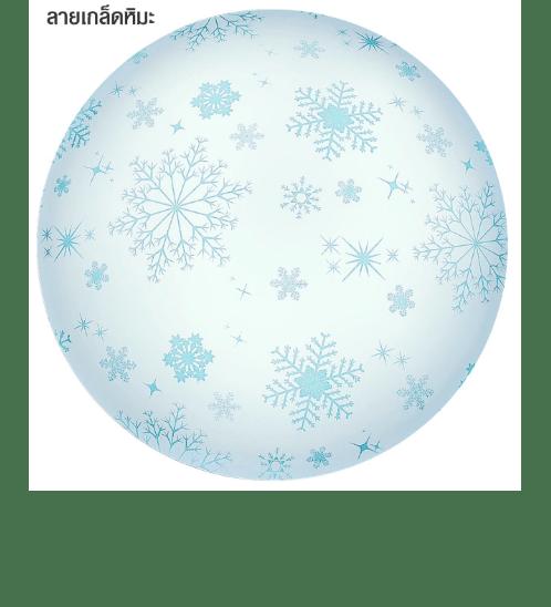 LEKISE ชุดโคมซาลาเปาลายเกล็ดหิมะ 15นิ้ว  พร้อมหลอดแอลอีดีแม็กเน็ต 24W แสงขาว CEILING LIGHT