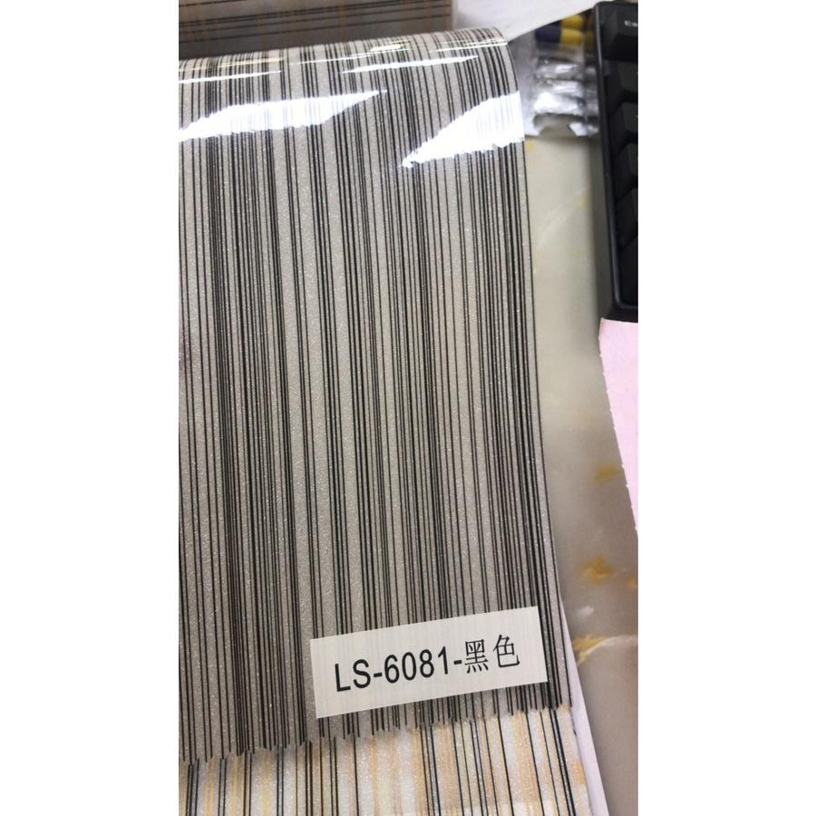Wellingtan ชุดประตูอลูมิเนียม ลายดำน้ำตาล (เปิดขวา) ขนาด 80.6x208ซม.  ALD-BK0010R สีดำ