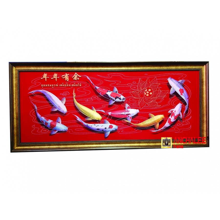"Anchalee frame ภาพปลาคราฟกำมะหยี่สีแดง A4 ขนาด16""x41"""