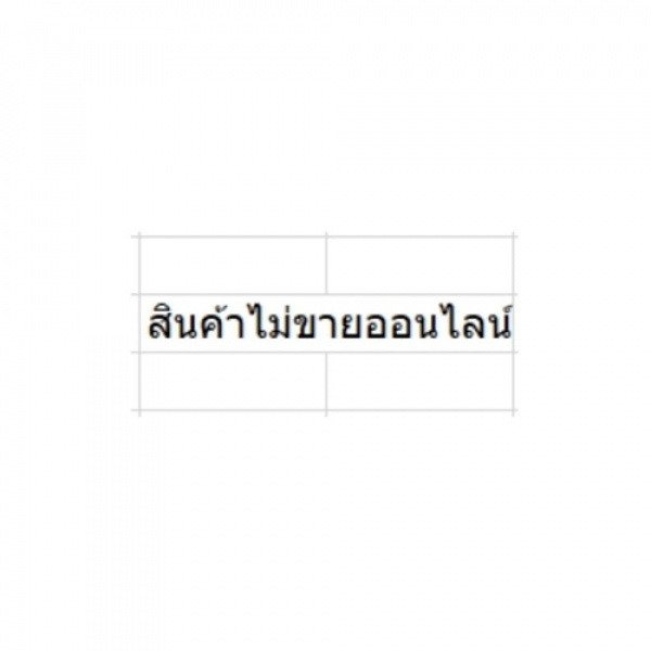SCG ท่อพีวีซี (8.5)  บานหัว  8 (55)
