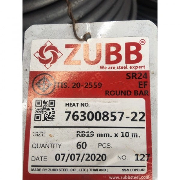 ZUBB เหล็กเส้นกลม 19มมx10ม.  SR24 มอก.