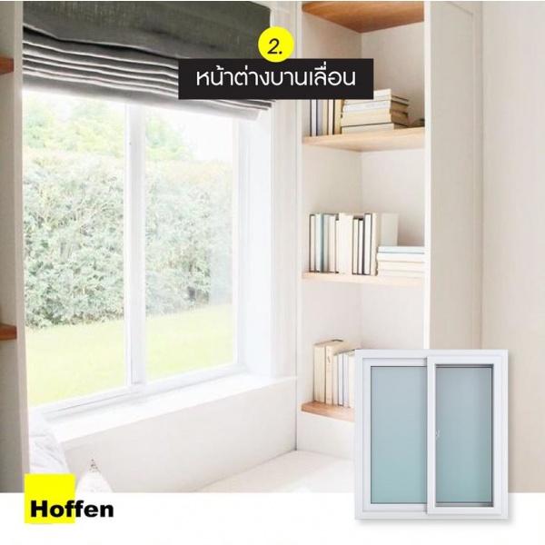 Hoffen หน้าต่างไวนิล บานเลื่อน ขนาด 100x110ซม. SS (Trendy) พร้อมมุ้ง สีขาว