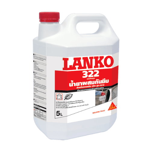 LANKO น้ำยากันซึม Lankoproof322/5ลิตร