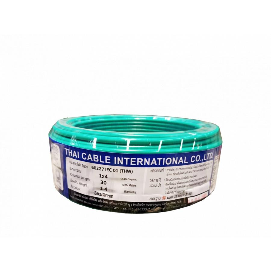 Global Cable สายไฟ THW  IEC01 1x4 30เมตร สีเขียว