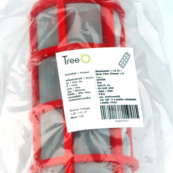 Tree O ไส้กรองตะแกรง ขนาด 1-1/2 นิ้ว  6XT026