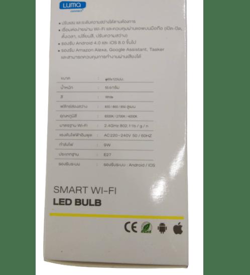 Luma Connect หลอดไฟ LED อัจฉริยะ E27 WiFi control WE-WDTB-9W