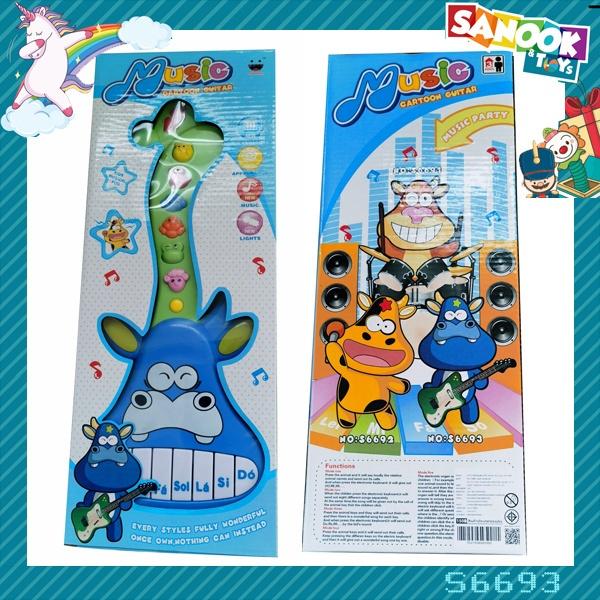 Sanook&Toys กีตาร์เสียงสัตว์-ฮิปโป #S6693 (41.5x16x4 ซม.) คละสี สีน้ำเงิน