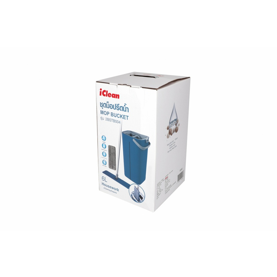 ICLEAN ชุดม็อปรีดน้ำ 2BSTB004 สีฟ้า