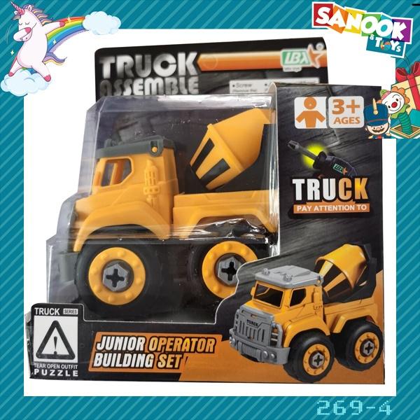 Sanook&Toys ของเล่นรถขนปูนก่อสร้าง DIY  #269-4 (9.7x16x14ซม.)  สีเหลือง