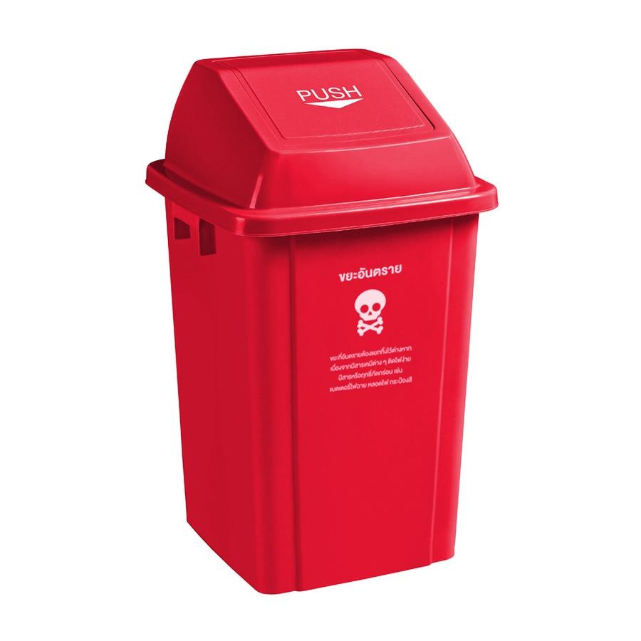 ICLEAN ถังขยะแยกประเภทฝาสวิงทรงเหลี่ยม 60 ลิตร ขนาด 40.8x40.8x69 ซม. TG59173-RE สีแดง