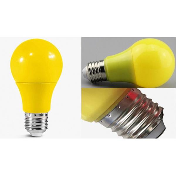 EILON หลอด Bulb ไล่ยุง 13W ZSTYN-02 สีเหลือง