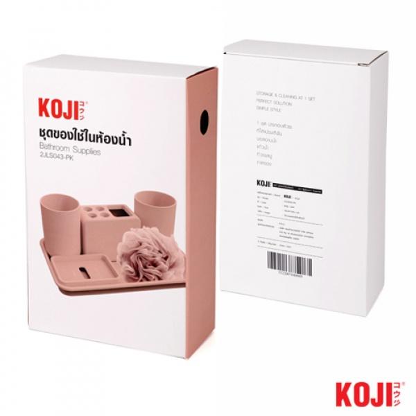 KOJI ชุดของใช้ในห้องน้ำ ขนาด 17.2x27.8x2 cm.  2JLS043-PK สีชมพู