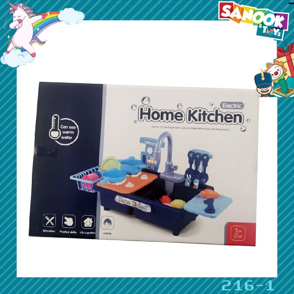 Sanook&Toys ชุดของเล่นซิงค์ล้างจานขนาดกลาง #216-1 (35.5*11*25ซม.)