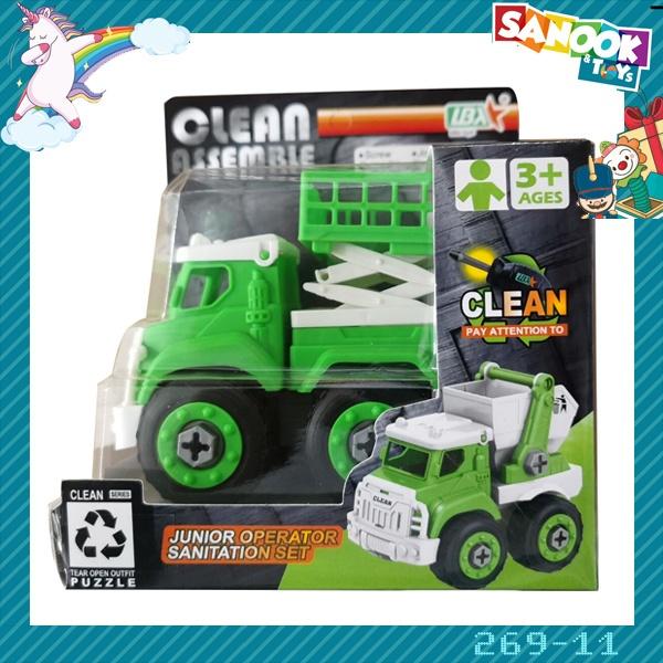 Sanook&Toys ของเล่นรถยกเทศบาล DIY #269-11 (9.7x16x14ซม.) สีเขียว