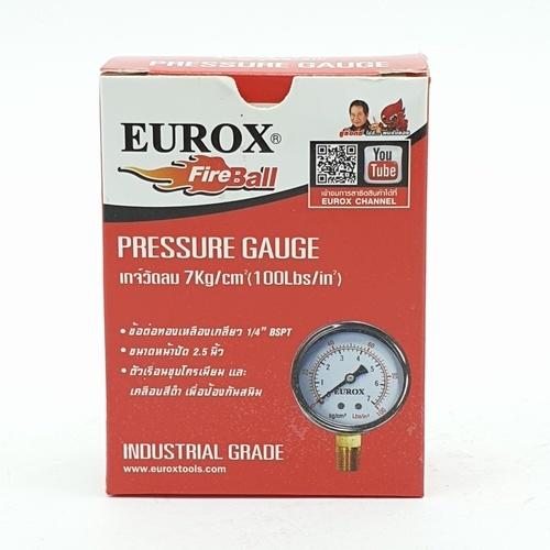 EUROX เกย์ลม 7 KG100LB