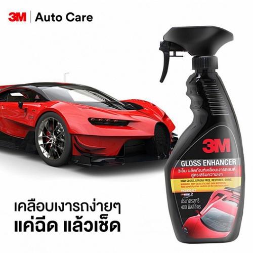 3M สเปรย์เคลือบเงารถยนต์ ปริมาตรสุทธิ 400 มิลลิลิตร สูตรเสริมความเงา