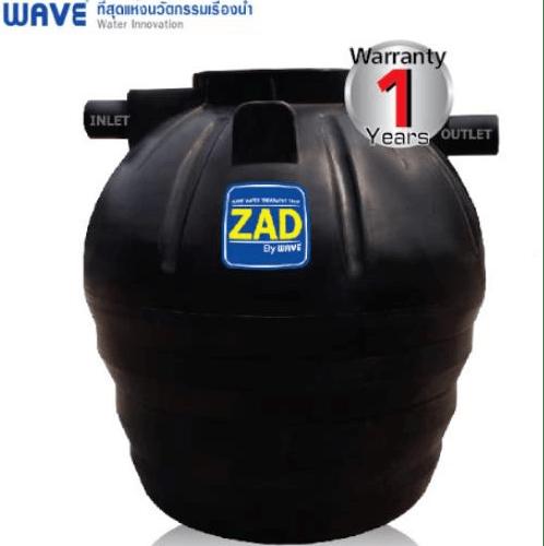WAVE ถังบำบัด  ZAD-1600 ลิตร สีดำ