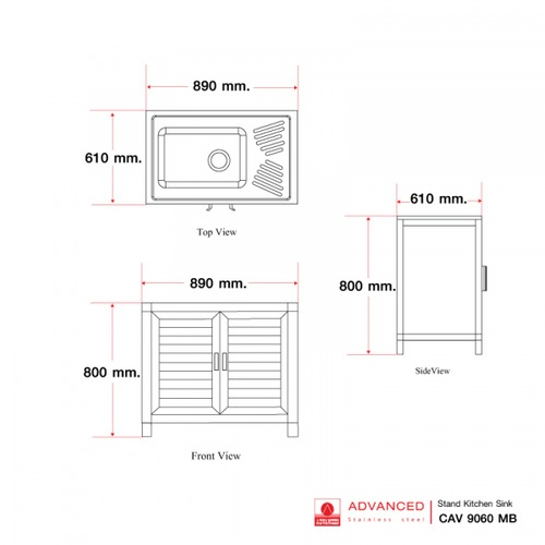 ADVANCE ตู้ซิงค์  CAV-9060 MB1