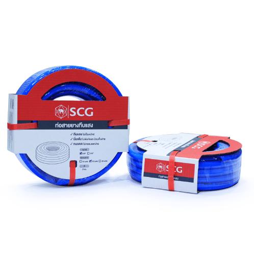 SCG สายยางสีฟ้าเด้ง  ขนาด  5/8 นิ้ว x10