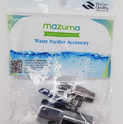 MAZUMA วาล์วปิด-เปิดทางน้ำเข้า 12848-F ขนาด 1/4 นิ้ว  สีขาว