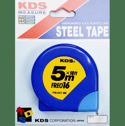 - ตลับเมตร KDSF-16-05YME