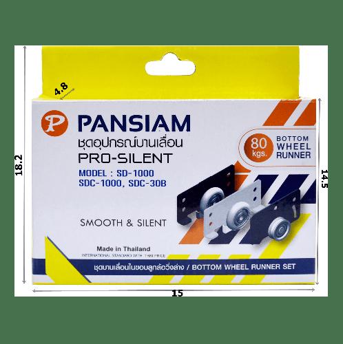 Pansiam ชุดลูกล้อบานสลับ  SD-1000B