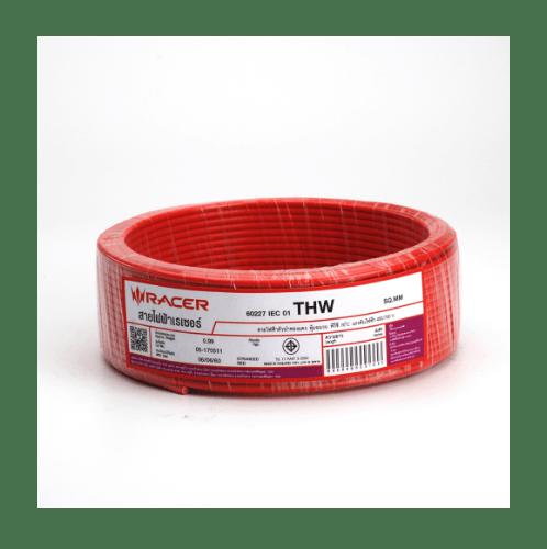 RACER สายไฟ IEC01 THW 1x6 100ม.แดง สายไฟ IEC01 THW 1x6 100M.แดง สีแดง
